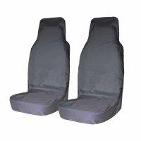 Комплект чехлов на передние сиденья
